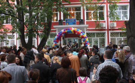 scoala (1)