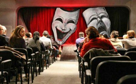 teatru 1 a