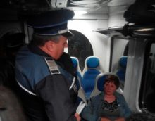 politia tf (3)