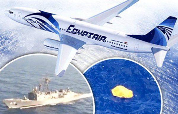 egyptair-crash-465x390
