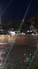 inundat