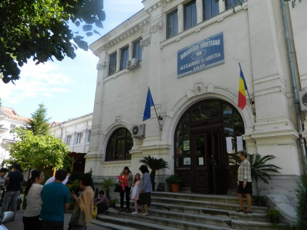 Biblioteca Judeteana 1