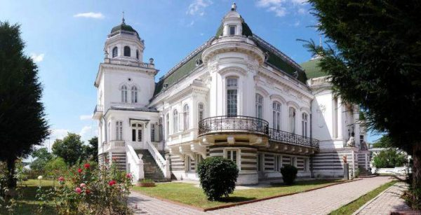 Muzeul de Arta Calafat