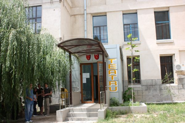 departament teatru - sediu
