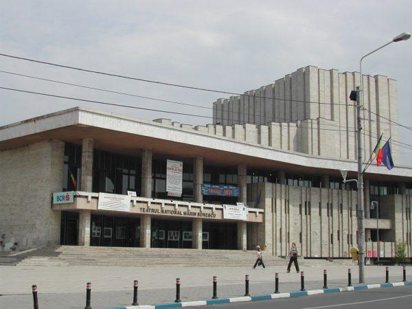 teatrul national marin sorescu