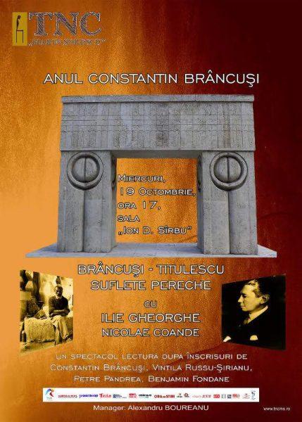 TNC spectacol Brancusi