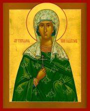 Sf Tatiana