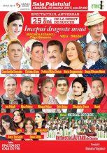 Mariana Ionescu Capitanescu 1