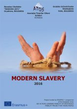 Sclavie moderna (1)