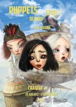Afis puppets III