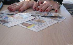 carti de identitate