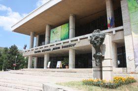 Teatrul National Craiova (9)