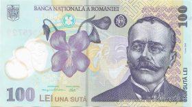100 lei romania b