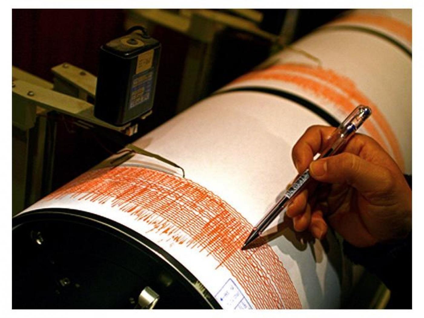cutremur.8n160aefkc